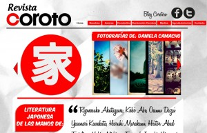 Coroto Magazine's website showing its second issue focused on Japanese Literature. (©Coroto)