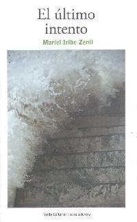 El último intento, Mariel Iribe Zenil.